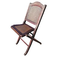 1900s. Chinese official folding chair