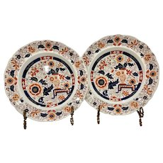 Pair c.1820 Hicks & Meigh Imari Bowls Staffordshire Stone China