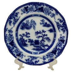 Mid 1800's Ridgway Flow Blue Penang Large Bowl Staffordshire