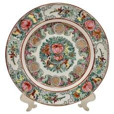 """Vintage Famille Rose 10 1/2"""" Plate"""