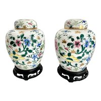 Pair Asian Floral Ginger Jars on Stands