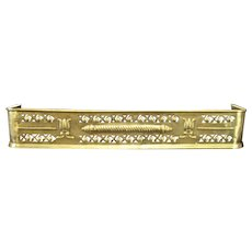 Antique Solid Brass Fireplace Fender