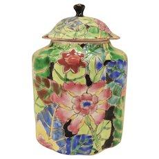 Vintage Chinese Tea Caddy or Tobacco Jar