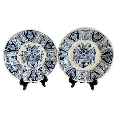 Pair of Vintage Hand Painted Oud Delft Plates