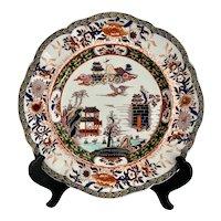 Late Georgian Mason's Canton Chinese Mountain Dinner Plate