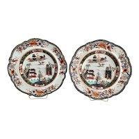 Pair Late Georgian Mason's Canton Chinese Mountain Soup Plates