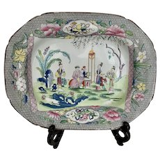Masons Patent Ironstone Chinese Scroll Platter