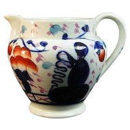 Antique Gaudy Welsh Cream Pitcher ~ Smoking Indian Pattern