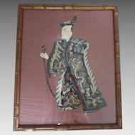 ANTIQUE Chinese KESI Qing Embroidered DRAGON Robe FRAMED Fragments