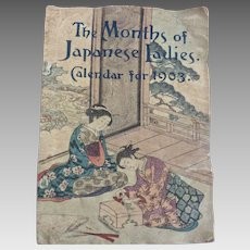 Scarce 1903 HASEGAWA Months of Japanese Ladies Crepe WOODBLOCK Calendar Book