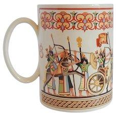 Wedgwood Fathers Mug 1978 Assyrian Battle