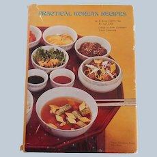 Practical Korean Recipes by E. Soon Choi And Ki Yull Lee