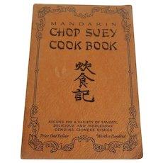 Mandarin Chop Suey Cookbook 1928