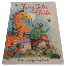 Fairy Tales and Fables Pictures by Gyo Fujikawa