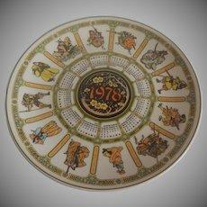 Wedgwood Samurai 1978 Calendar Plate