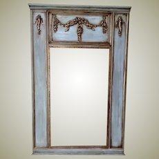 Mirror-Trumeau Design