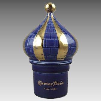 Caviarteria New York Limoges Porcelain France Caviar Jar