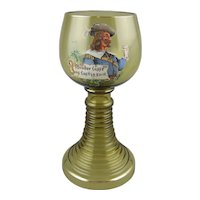 Large Size Bohemian Glass Toasting Goblet 9.25 Inches