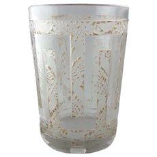 R. Lalique Grimpereaux Birds Vase C1926