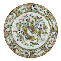 Chinese Porcelain Thousand Butterflies Plate