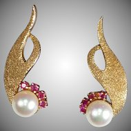 14K Gold Cultured Pearl Ruby Clip On Earrings Clips