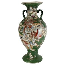 Vintage Japanese Moriage Satsuma Large Vase 1920s Bold Enameling Oriental