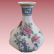 Keeling & Co LTD Burlslem England Large Chintz Decorated Vase Chusan