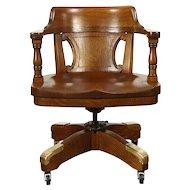 Swivel Oak Antique Adjustable 1915 Desk Chair, Milwaukee Courthouse