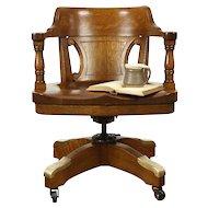 Oak Antique Adjustable Swivel  1915 Desk Chair, Milwaukee Courthouse