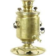 Russian Antique Brass Samovar Tea Kettle, Czarist Era 1900 Signature