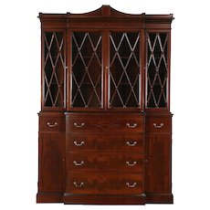 Maddox NY Signed 1950's Vintage Breakfront China Cabinet or Bookcase with Desk