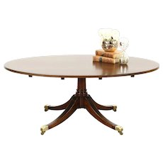 Georgian Style Vintage Oval Coffee Table, Banded Mahogany, Brass Feet, England
