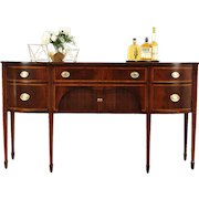 Georgian Style Vintage Banded Flame Mahogany Sideboard, Server or Buffet