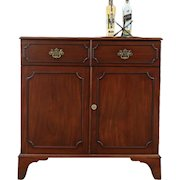 Mahogany Antique 1870 Sideboard, Server or Linen Cabinet, TV Console England