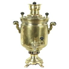 Russian Brass Antique 1890's Samovar or Tea Kettle