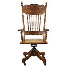 Victorian 1900 Antique Swivel Adjustable Desk Chair, Carved Press Back