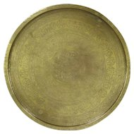 Brass Hand Engraved Mid East Antique Banquet Tray, Arabic Script