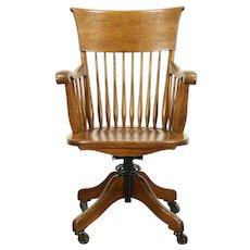 Oak Quarter Sawn 1900 Antique Swivel Adjustable Office or Library Desk Chair