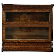 Oak Stacking 2 Section Antique Lawyer Bookcase, Wavy Glass Doors