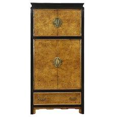 Asian Style Vintage Armoire Or Wardrobe, Signed Century, Ebony U0026 Burl