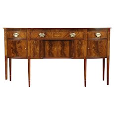 Georgian Vintage Sideboard, Server, Buffet, Marquetry, Wine Drawers, Beacon Hill