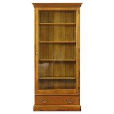 Bookcase Display Cabinet, Curly Birch Antique, Wavy Glass Door #28610