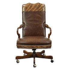 Leather Swivel Adjustable Vintage Desk Chair #28799
