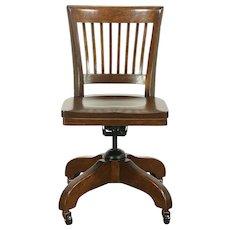 Oak Antique Swivel Adjustable Office or Library Desk Chair Gunlocke of NY #28868