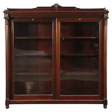 Mahogany Antique Bookcase, Sliding Wavy Glass Doors, Signed Paine, Boston #28927
