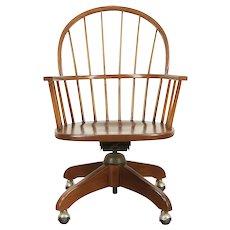 Nichols & Stone Signed Windsor Swivel Adjustable Oak Vintage Desk Chair #29017