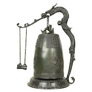 Chinese Antique Patinated Bronze Bell, Dragon Stand #29344