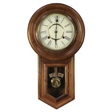 Victorian Style Vintage Mahogany School House Wall Clock #29719