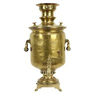 Russian Samovar Antique Brass Tea Kettle with Signed Cyrillic Stamps #29810