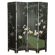 Chinese 4 Panel Silver Leaf Coromandel Carved Lacquer Vintage Screen #30090